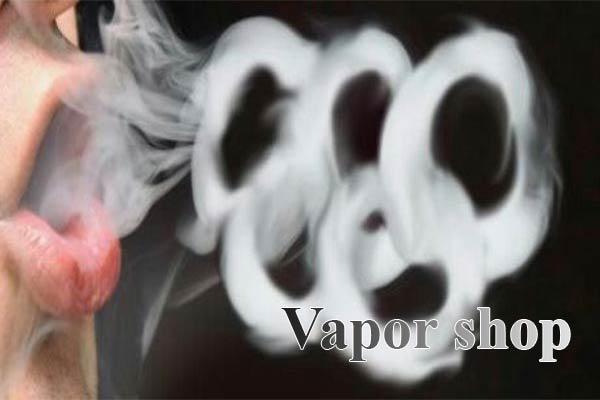 thổi khói chữ o